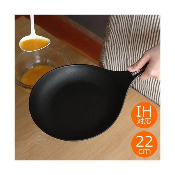南部鉄器 フライパン 岩鋳 IH対応 オムレット 22cm IWACHU イワチュウ 鉄フライパン 日本製 24600|favoritestyle