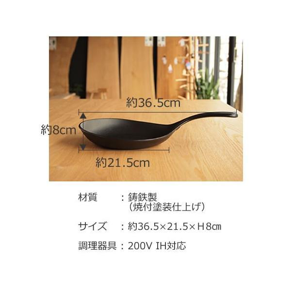 南部鉄器 フライパン 岩鋳 IH対応 オムレット 22cm IWACHU イワチュウ 鉄フライパン 日本製 24600|favoritestyle|05