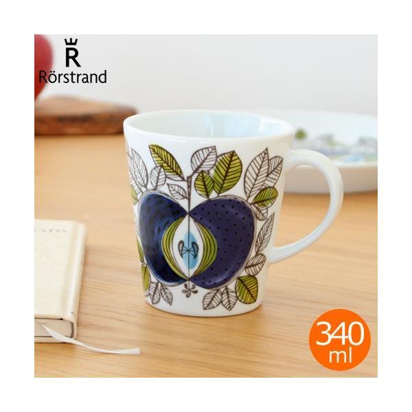 ロールストランド エデン マグカップ 340ml リンゴ柄 Rorstrand Eden 取っ手付き コップ|favoritestyle