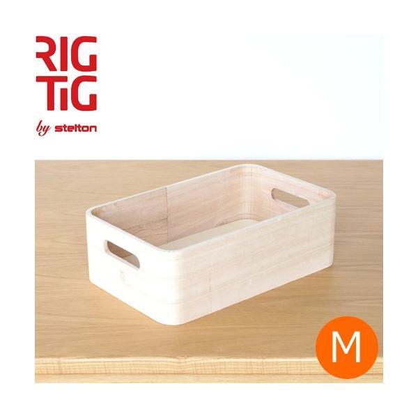 ステルトン ストレージボックス Mサイズ 北欧 収納ボックス 収納ケース Save-it Storage Box リグティグ RIGTIG by stelton 木製 桐