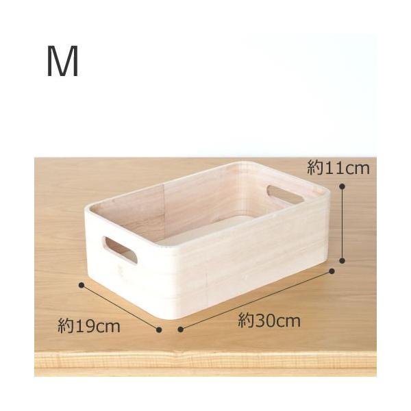 ステルトン ストレージボックス Mサイズ 北欧 収納ボックス 収納ケース Save-it Storage Box リグティグ RIGTIG by stelton 木製 桐 favoritestyle 02