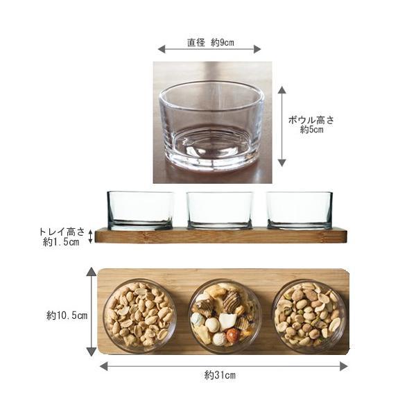 【取扱終了】 サガフォルム sagaform taste サーヴィングセット board with 3glasses 小鉢 北欧 ガラスボウル 3個 セット 木製トレイ ギフトボックス付き|favoritestyle|02