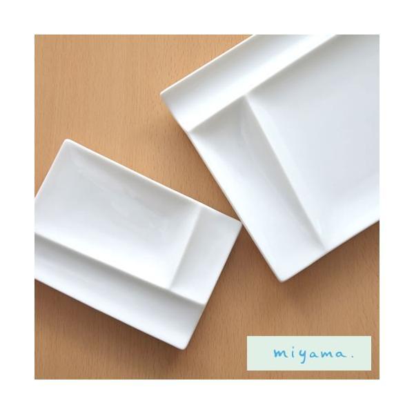 [期間限定ポイント10倍] ミヤマ イゾラ パレットプレート ペア miyama Isola 4pcs 仕切り皿 ギフトセット 白磁 皿 4枚組 59-128-101