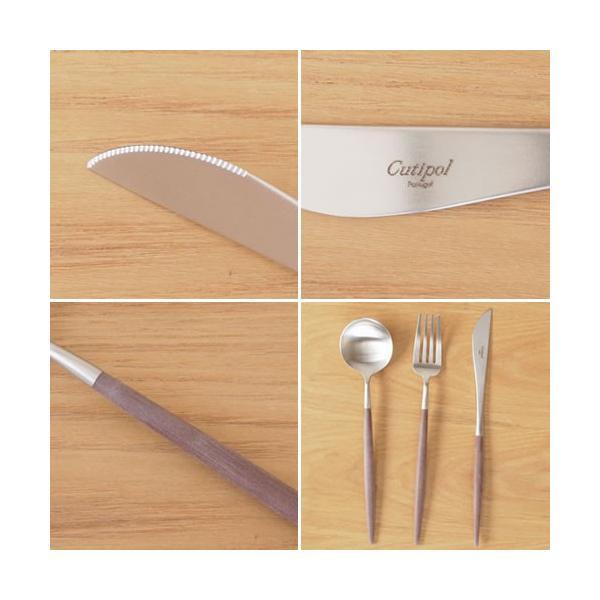 クチポール ゴア ディナー ナイフ ブラウン Cutipol GOA カトラリー 食器 おしゃれ 軽量 カフェ CTGO-03-BR|favoritestyle|05