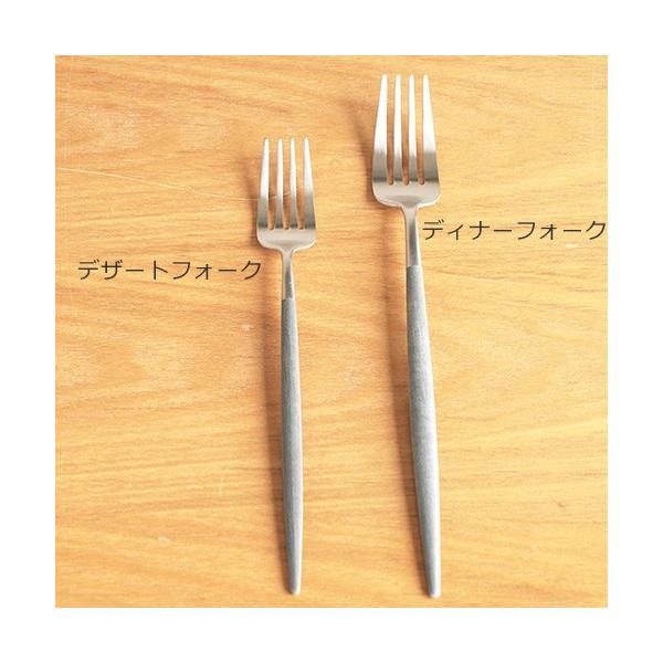 クチポール ゴア ディナー フォーク グレー Cutipol GOA カトラリー 食器 おしゃれ 軽量 カフェ CTGO-04-GR|favoritestyle|04