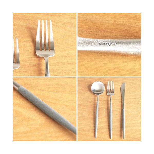 クチポール ゴア ディナー フォーク グレー Cutipol GOA カトラリー 食器 おしゃれ 軽量 カフェ CTGO-04-GR|favoritestyle|05