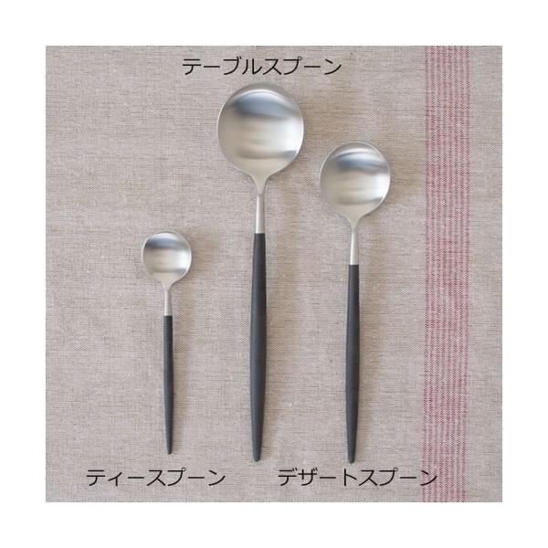 クチポール ゴア テーブルスプーン ブラック Cutipol GOA カトラリー スプーン 食器 おしゃれ 軽量 カフェ CTGO-05-BK|favoritestyle|04