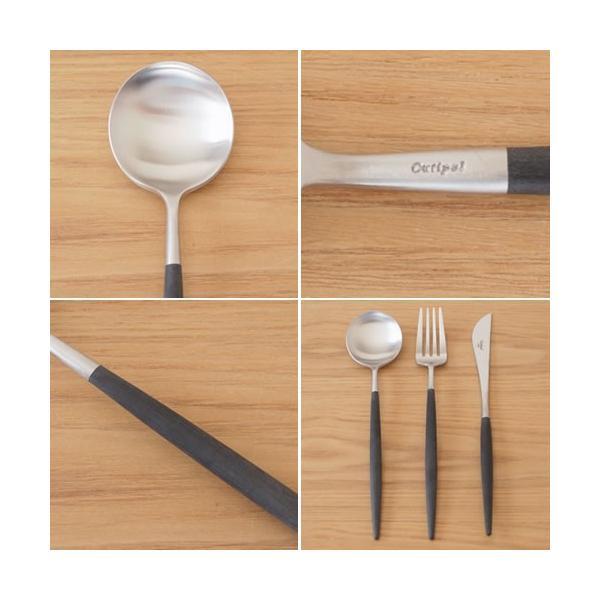 クチポール ゴア テーブルスプーン ブラック Cutipol GOA カトラリー スプーン 食器 おしゃれ 軽量 カフェ CTGO-05-BK|favoritestyle|05