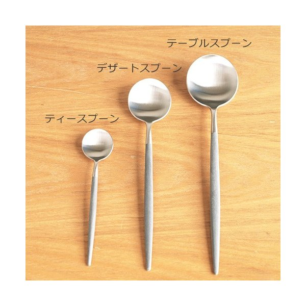 クチポール ゴア テーブルスプーン グレー Cutipol GOA カトラリー スプーン 食器 おしゃれ カフェ 軽量 CTGO-05-GR|favoritestyle|04