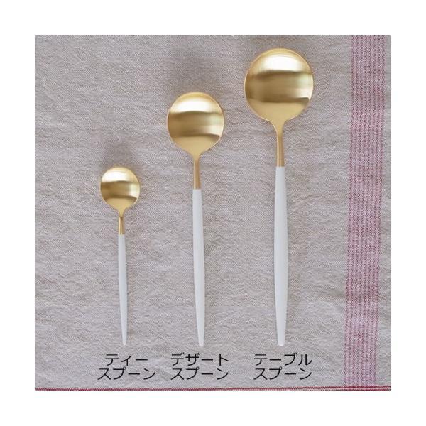 クチポール ゴア テーブルスプーン ホワイトゴールド Cutipol GOA カトラリー スプーン 食器 おしゃれ 軽量 カフェ CTGO-05-GW favoritestyle 04