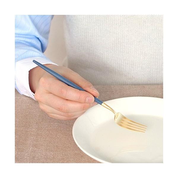 クチポール ゴア デザートフォーク ブルー ゴールド  Cutipol GOA カトラリー フォーク 食器 おしゃれ 軽量 CTGO-07-GBL favoritestyle 04
