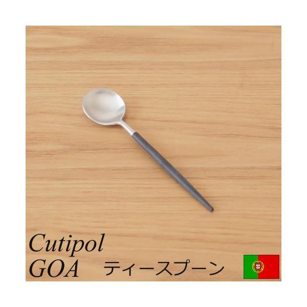 クチポール ゴア ティースプーン ブラック Cutipol GOA カトラリー スプーン おしゃれ 軽量 カフェ CTGO-11-BK|favoritestyle
