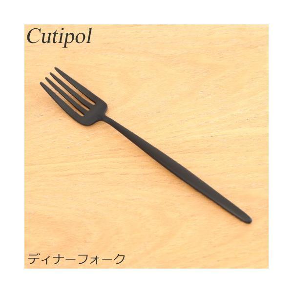 クチポール ムーン マット ブラック ディナーフォーク Cutipol MOON MATT BLACK カトラリー フォーク 食器 おしゃれ 軽量 カフェ CTMO-04-BKF|favoritestyle