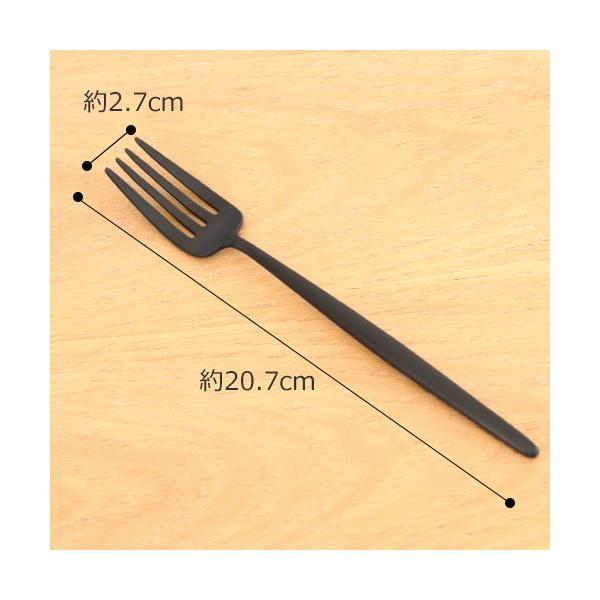 クチポール ムーン マット ブラック ディナーフォーク Cutipol MOON MATT BLACK カトラリー フォーク 食器 おしゃれ 軽量 カフェ CTMO-04-BKF|favoritestyle|02