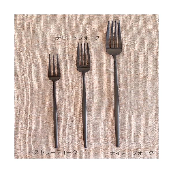 クチポール ムーン マット ブラック ディナーフォーク Cutipol MOON MATT BLACK カトラリー フォーク 食器 おしゃれ 軽量 カフェ CTMO-04-BKF|favoritestyle|04