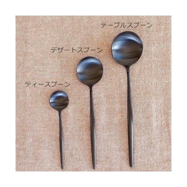クチポール ムーン マット  ブラック デザートスプーン Cutipol MOON MATT BLACK カトラリー スプーン 食器 おしゃれ 軽量 カフェ CTMO-08-BKF|favoritestyle|04
