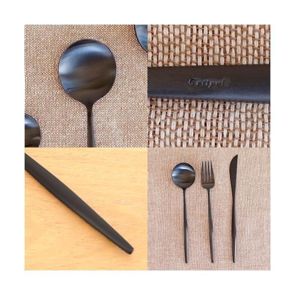 クチポール ムーン マット  ブラック デザートスプーン Cutipol MOON MATT BLACK カトラリー スプーン 食器 おしゃれ 軽量 カフェ CTMO-08-BKF|favoritestyle|05