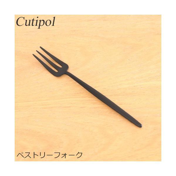 クチポール ムーン マット ブラック ペストリーフォーク Cutipol MOON MATT BLACK カトラリー フォーク ケーキフォーク CTMO-24-BKF|favoritestyle