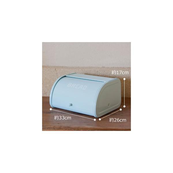 ローラートップブレッド缶 S ブルー ブレッドボックス ブレッドケース パンケース パン入れ アクシス AXCIS Homestead|favoritestyle|04