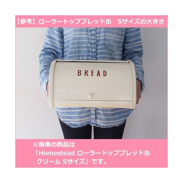 ローラートップブレッド缶 S ブルー ブレッドボックス ブレッドケース パンケース パン入れ アクシス AXCIS Homestead|favoritestyle|05