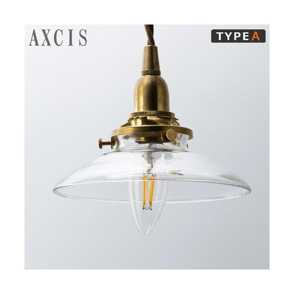 ミニガラスシェード ランプシェード タイプA 照明 AXCIS アクシス ランプ クリア HSN126|favoritestyle