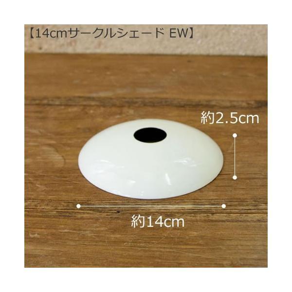 アクシス AXCIS Wood Bracket ZIG ブラケット・灯具・シェードセット 壁付けブラケット 照明用 木製 壁掛け照明 ウォールライト|favoritestyle|04