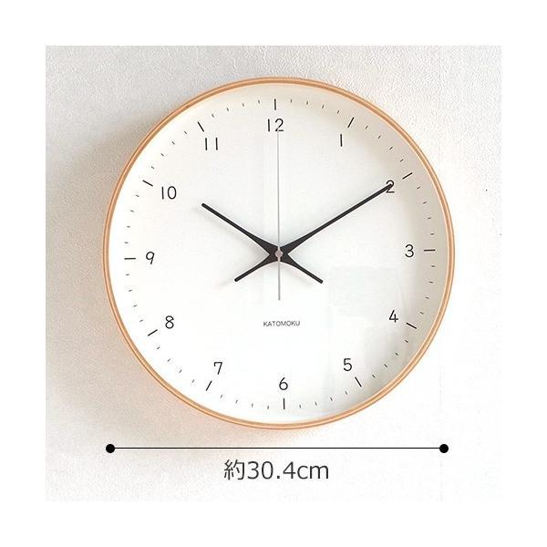 壁掛け時計 電波時計 木製 日本製 加藤木工 KATOMOKU カトモク 連続秒針 plywood wall clock 12 ナチュラル 曲木時計 KM-80NRC favoritestyle 06