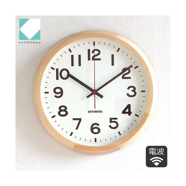 壁掛け時計 電波時計 木製 日本製 加藤木工 KATOMOKU カトモク 連続秒針 muku round wall clock 10 ナチュラル KM-86NRC|favoritestyle