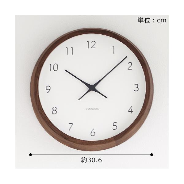 加藤木工 カトモク KATOMOKU muku round wall clock 7 ウォールナット 電波時計 壁掛け スイープムーブメント KM-93RC|favoritestyle|06
