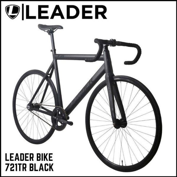 LEADER BIKES リーダーバイクス 721 MAT BLACK ピストバイク 完成車 アルミ フレーム カーボン 軽量 自転車 マットブラック 人気|favus