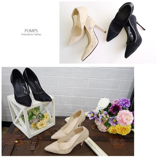 パンプス 靴 パーティーシューズ ハイヒール 結婚式 パーティー レース ポインテッドトゥ 同窓会 春 夏|fay-may|05
