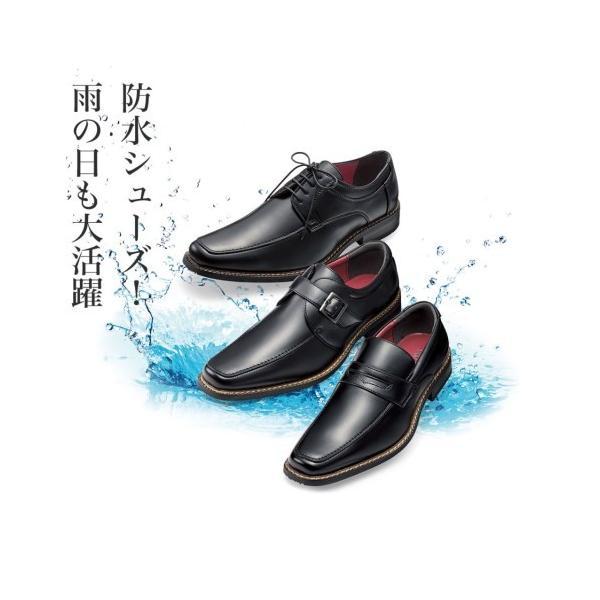 TAKEZO(タケゾー) 防水ビジネスシューズ ニッセン nissen