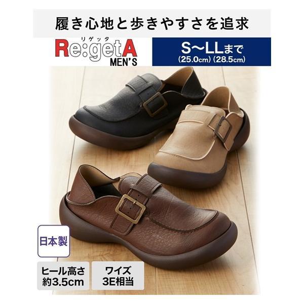リゲッタカヌー 靴 シューズ メンズ 2Wayシューズ(CJFS6910) 25cm〜28.5cm ニッセン|faz-store