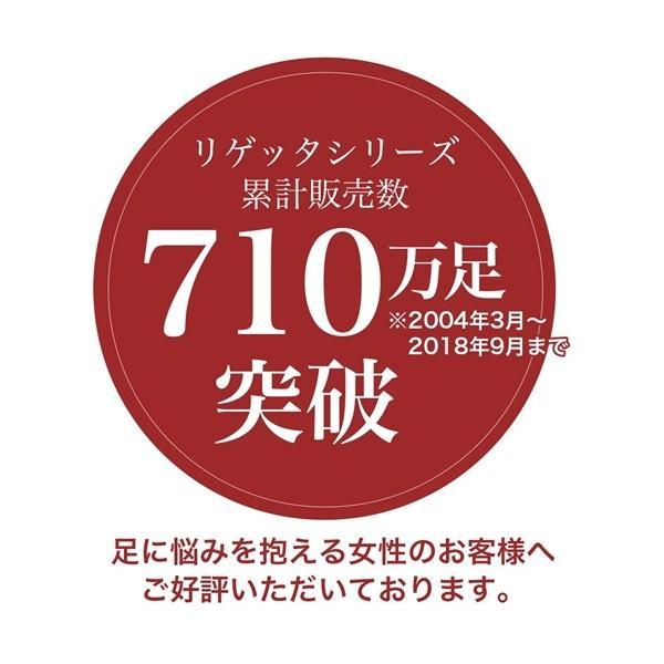 リゲッタカヌー 靴 シューズ メンズ 2Wayシューズ(CJFS6910) 25cm〜28.5cm ニッセン|faz-store|02