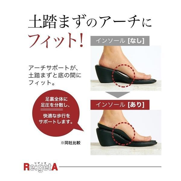リゲッタカヌー 靴 シューズ メンズ 2Wayシューズ(CJFS6910) 25cm〜28.5cm ニッセン|faz-store|05