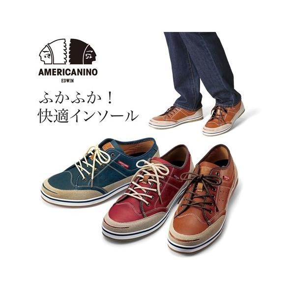 アメリカニーノエドウイン スニーカー(ふかふか中敷仕様) 25cm〜28cm メンズ シューズ 靴 ニッセン|faz-store
