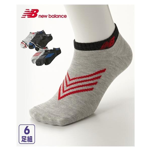 ニューバランス(New Balance) ショートソックス6足組 メンズ まとめ買いでお買い得! 大きいサイズ メンズ 靴下 スニーカー ニッセン