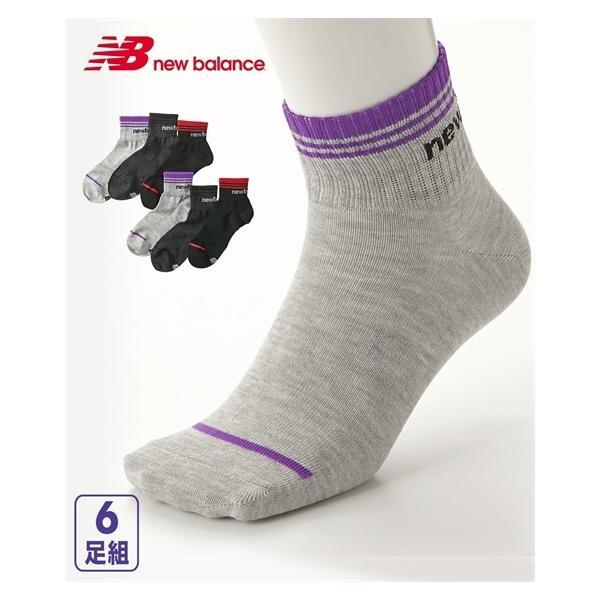 ニューバランス(New Balance) アンクルソックス6足組 メンズ まとめ買いでお買い得! 大きいサイズ メンズ 靴下 スニーカー ニッセン