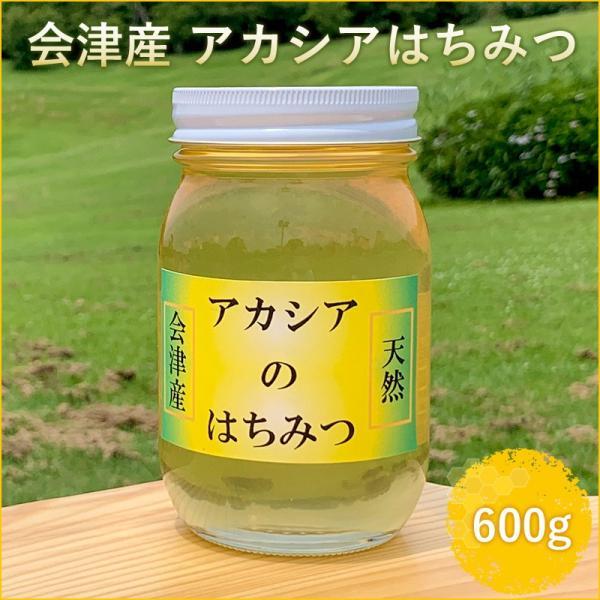 会津産 アカシアはちみつ 600g ふくしまプライド。体感キャンペーン(その他)|fazenda