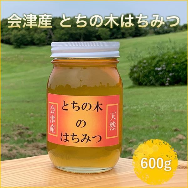 会津産 とちの木はちみつ 600g ふくしまプライド。体感キャンペーン(その他)|fazenda
