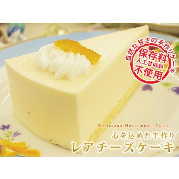 チーズケーキ レアチーズケーキ 業務用 家庭用 国産|fbcreate|02