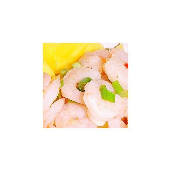 (海老 えび エビ)むきえびボイル300g 冷凍食品 食品 業務用 家庭用