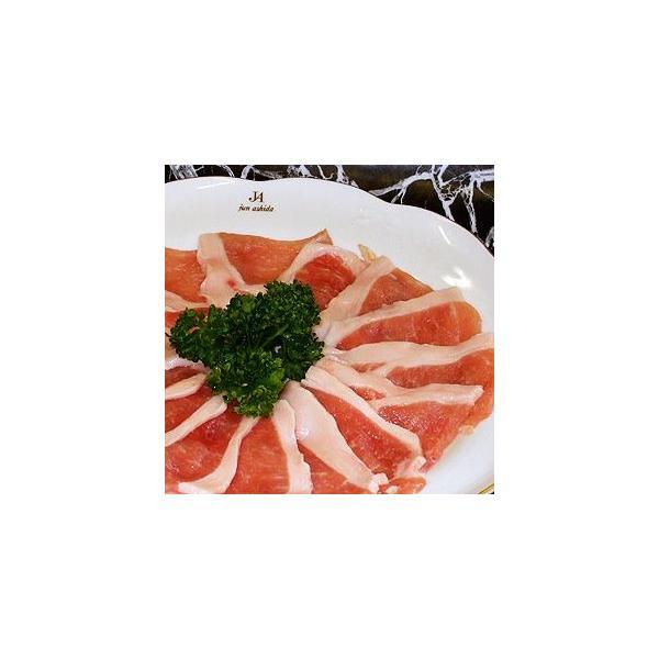 ロース (焼肉 焼き肉 バーベキュー) 業務用 家庭用 しょうが焼き 国産生豚ロース200g 国産