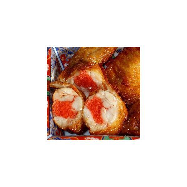 手羽めんたい 手羽明太 餃子 (50g×10) 冷凍食品 お弁当 弁当 食品 食材 おかず 惣菜 業務用 家庭用