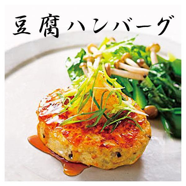 ハンバーグ 豆腐ハンバーグ(100g×10個)ハンバーグ 冷凍食品 お弁当 弁当 食品 食材 おかず 惣菜 業務用 家庭用 国産 日本食研
