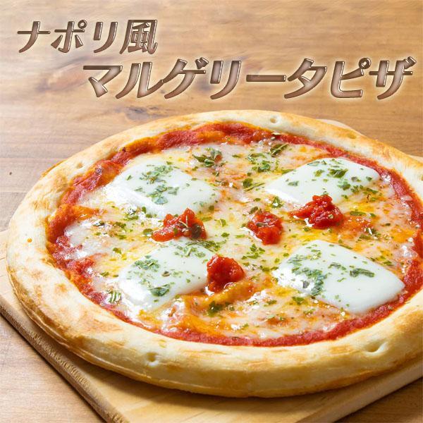 冷凍 ピザ マルゲリータ(18cm・187g) 冷凍食品 食品 業務用 家庭用 デルソーレ