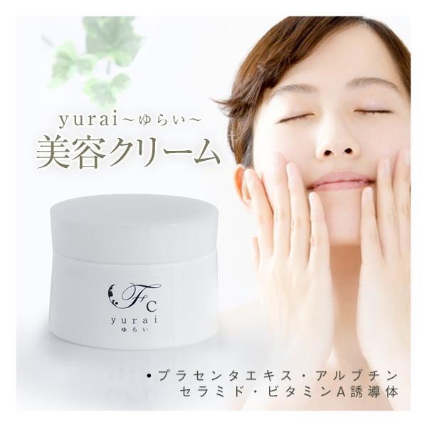 yurai〜ゆらい〜 美容クリーム|fc-cosme|02