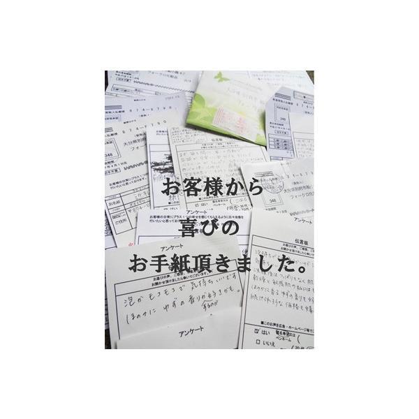 yurai〜ゆらい〜 練り石鹸 ポイント10倍 柚子種子エキス 硫黄温泉水 使用|fc-cosme|05