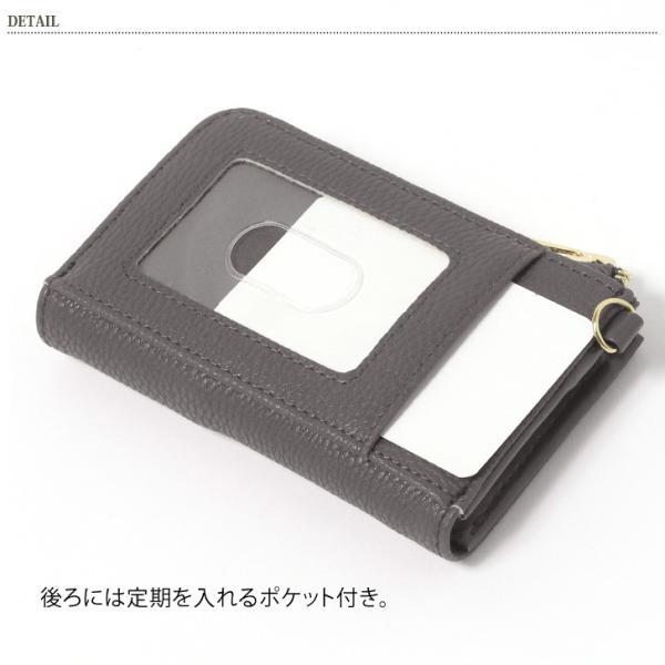 bd845b14dad5 ... ミニ財布 小さい財布 スタープレート付きミニ財布 ちぃ財布 レディース コインケース 財布 ミニ