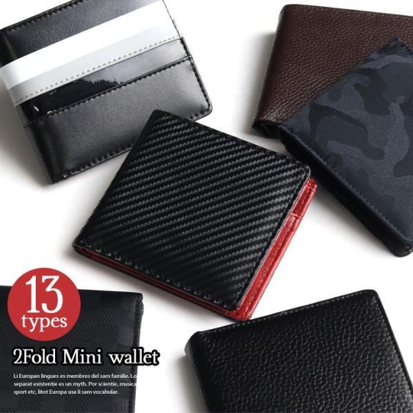 財布 メンズ 二つ折り 大容量 薄い 革 本革 カード 小銭入れ コンパクト サイフ さいふ メンズ財布 クリスマスギフト ポイント消化|fcase-jp